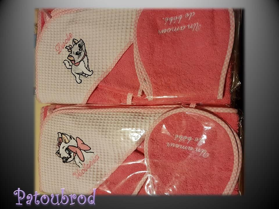 Aristocats on the bath accessories machine embroidery design