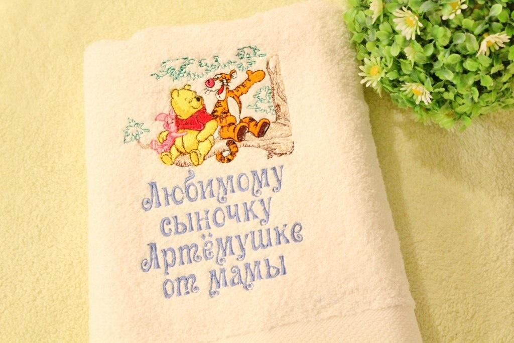 Embroidered Bath towel with Vinny the pooh and friends design