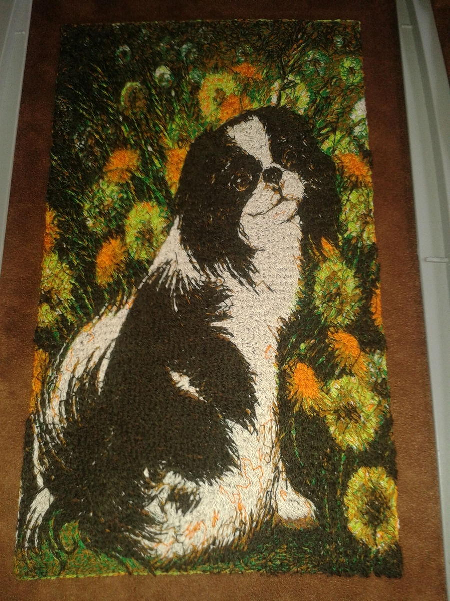Embroidered dog in field free design