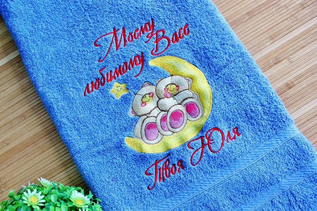 Embroidered towel bears on the moon design