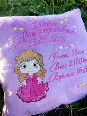 Cushion with little princess embroidery design