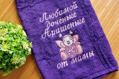 Bath towel with passion embroidery design