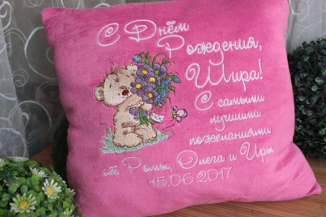 Embroidered pillow with bear and bouquet
