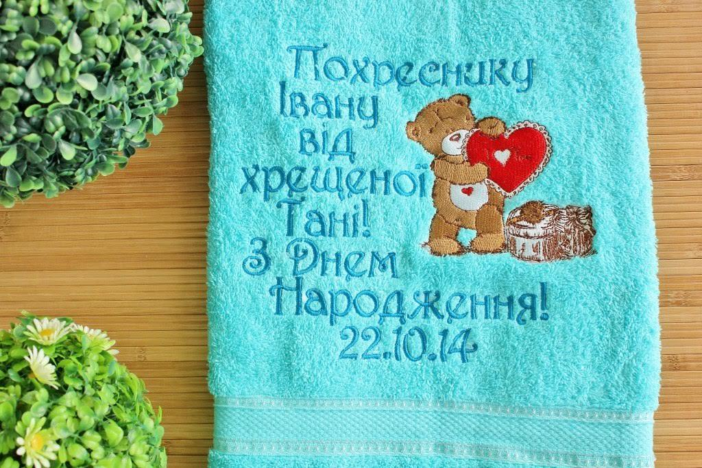 Embroidered towel with Teddy bear and heart design