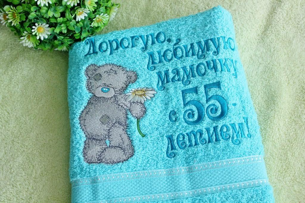 Embroidered towel Teddy bear with camomile design