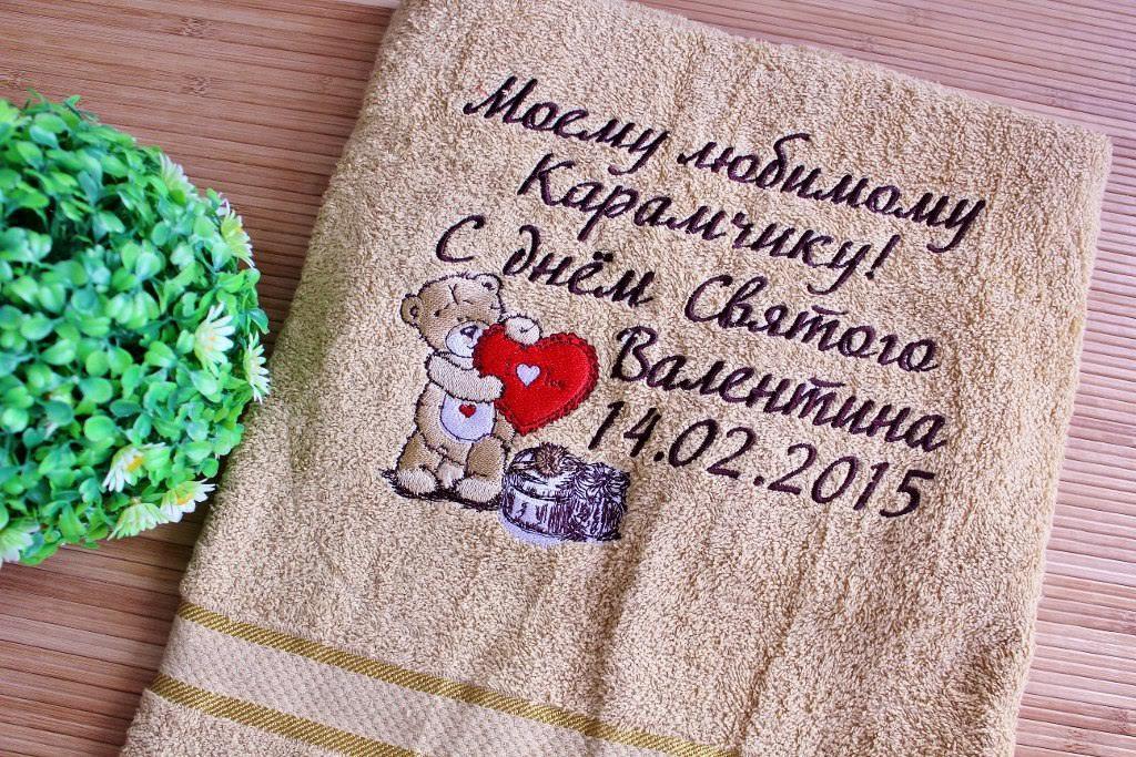 Embroidered bath towel Teddy bear with heart design