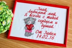 Framed Сat with heart embroidery design
