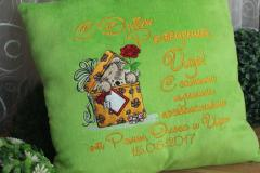 Embroidered pillow with dog in box design