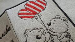 Bears and balloon embroidery design