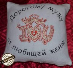 Embroidered pillow with I love you design