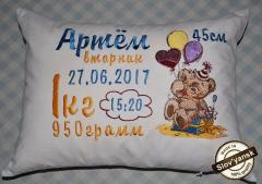Embroidered cushion with Bear birthday design