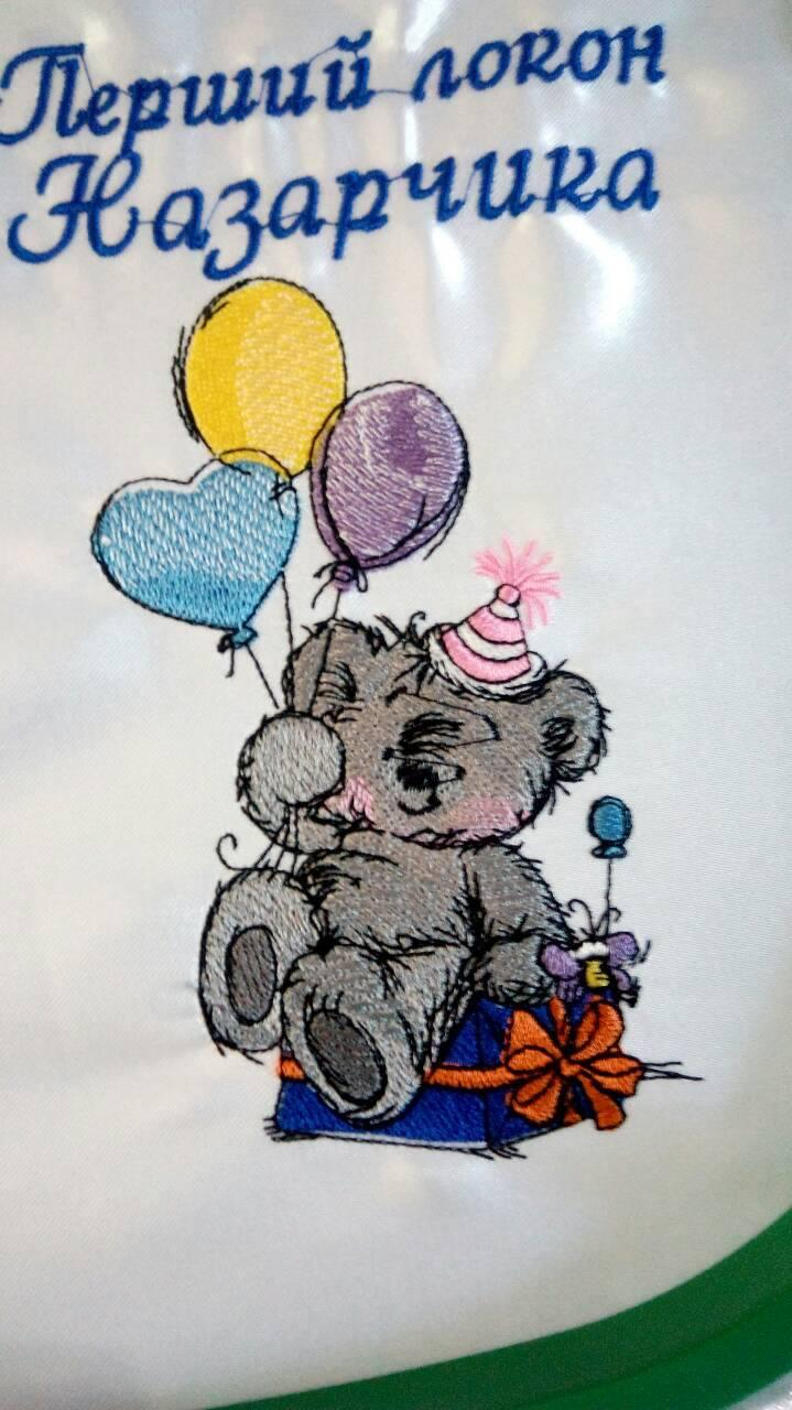 Bear and balloon embroidery design