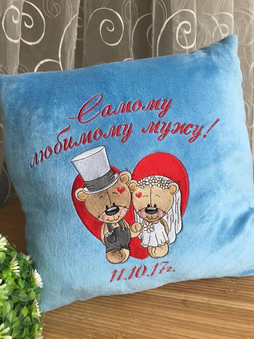 Blue embroidered heart cushion with Teddy bears wedding design