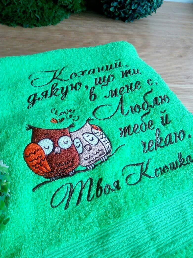 Embroidered towel with sleepy owls design