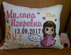 Embroidered cushion Little princess design