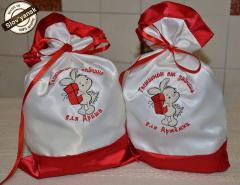 Embroidered gift bags with Bunny and box free design
