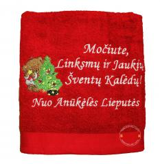 Embroidered towel with Bear and Christmas tree design