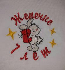 Little rabbit free embroidery design