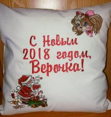 Embroidered cushion with New year design