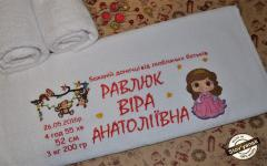 Embroidered towel with monkeys and little princess design