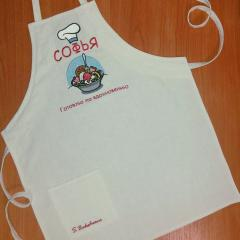 Embroidered apron with fruit salad design
