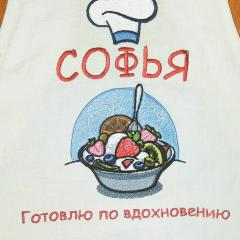 Kitchen apron with Fruit salad embroidery design