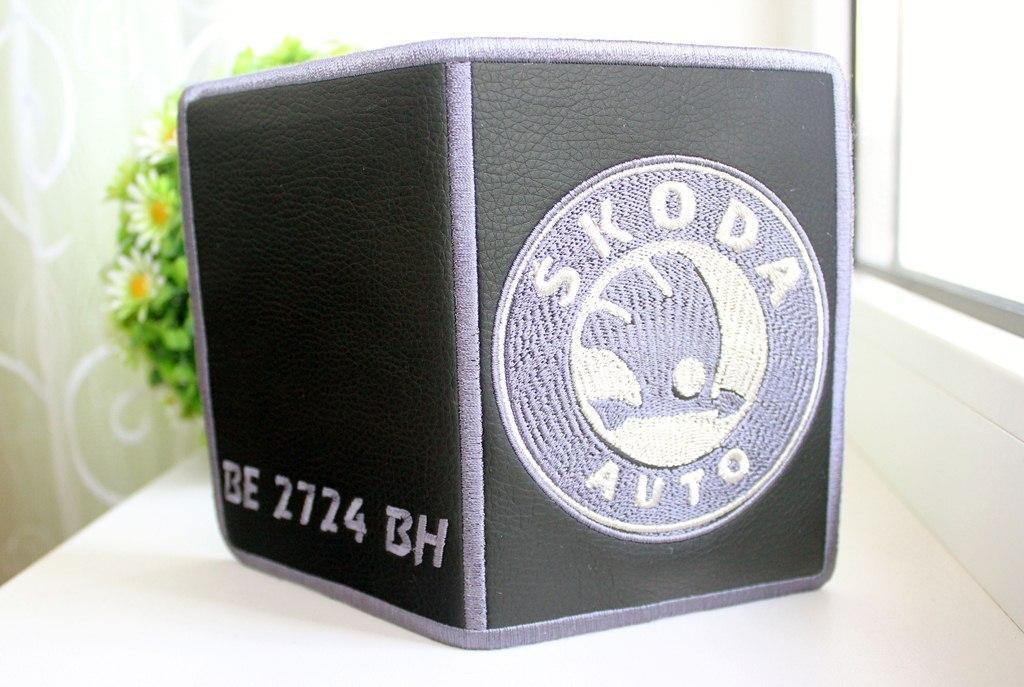 Skoda auto logo embroidery design