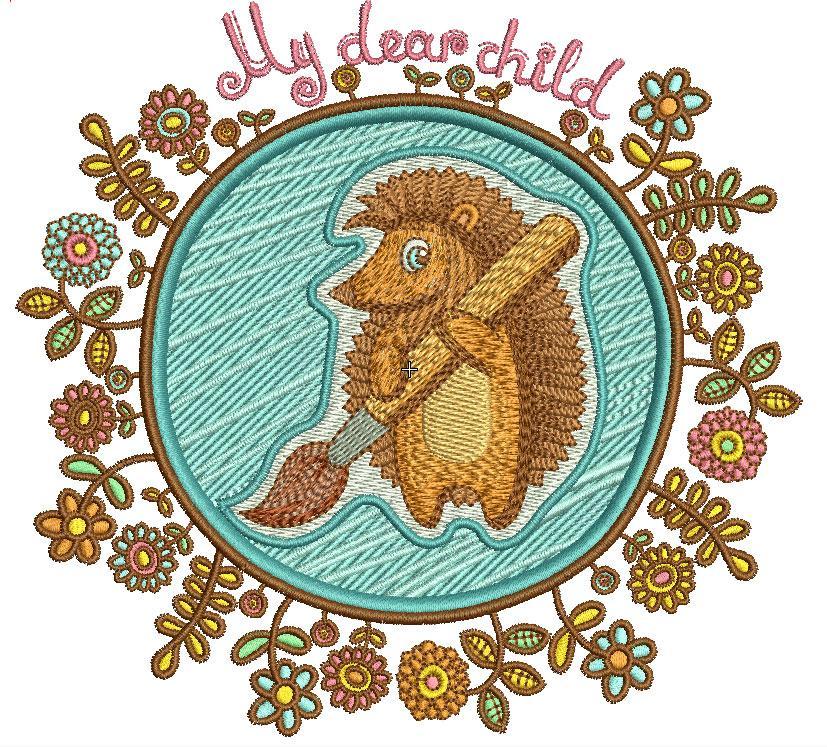 My Dear Child cute embroidery design