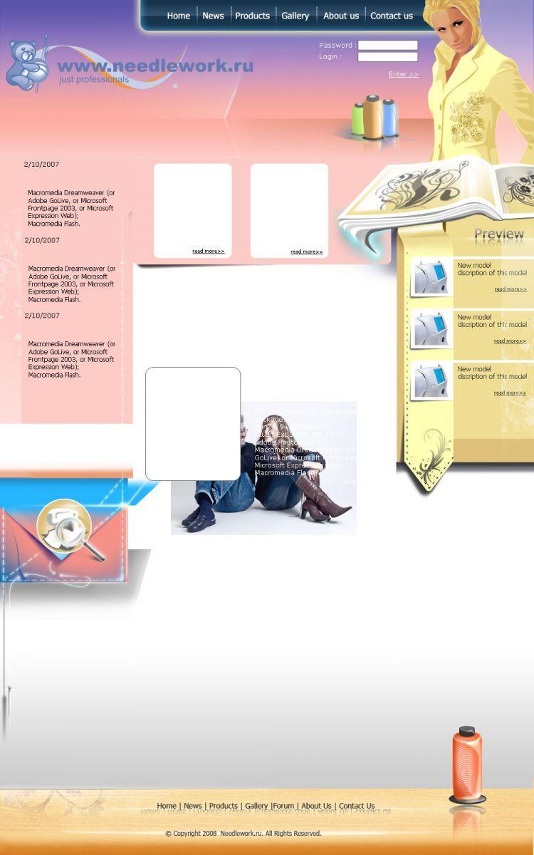 Needlework template website design