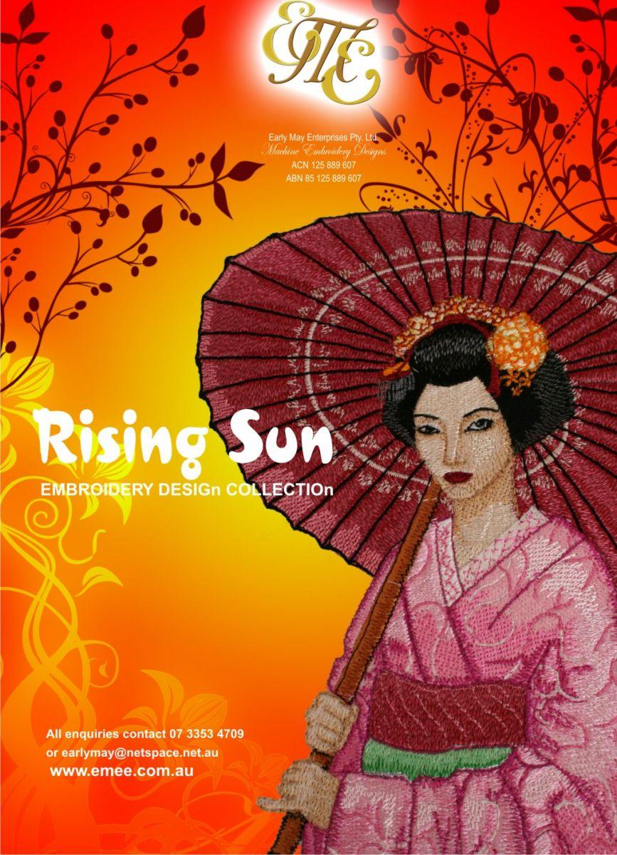 EME embroidery collection Rising Sun