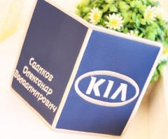 KIA Logo embroidery design