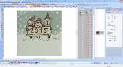 Chistmas sheep embroidery screenshot