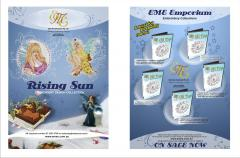 Early May Enterprises advertizing - Two pages for magazine