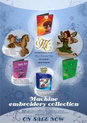 EME embroidery advertising final for Old Toys and Iris collection