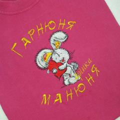 Embroidered t-shirt little bunny's hugs