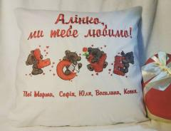 Embroidered cushion Teddy bears and love