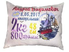 Embroidered pillow with sea ship and lighthouse