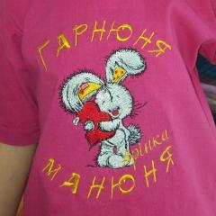Embroidered t-shirt bunny with heart