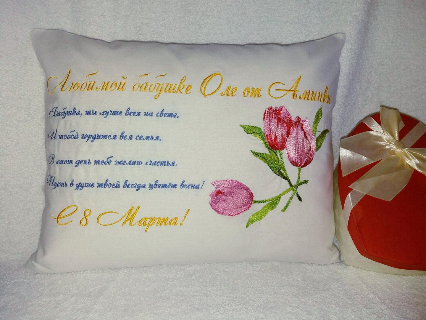 Embroidered cushion with pink tulips design