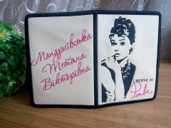 Embroidered document case with Audrey Hepburn design
