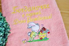 Embroidered towel with bunny baby design