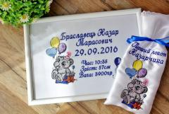 Embroidered birthday set with bear's birthday design