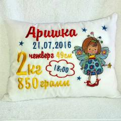 Embroidered cushion with dreaming fairy design