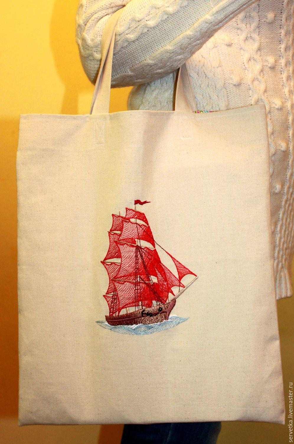 Embroidered bag with red sails ship free design