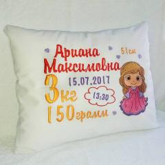 Embroidered pillow with little princess design