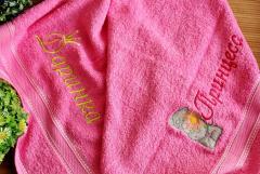 Bath Towel With Teddy Bear and Flower