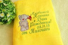Bath towel with teddy bear flower embroidery design