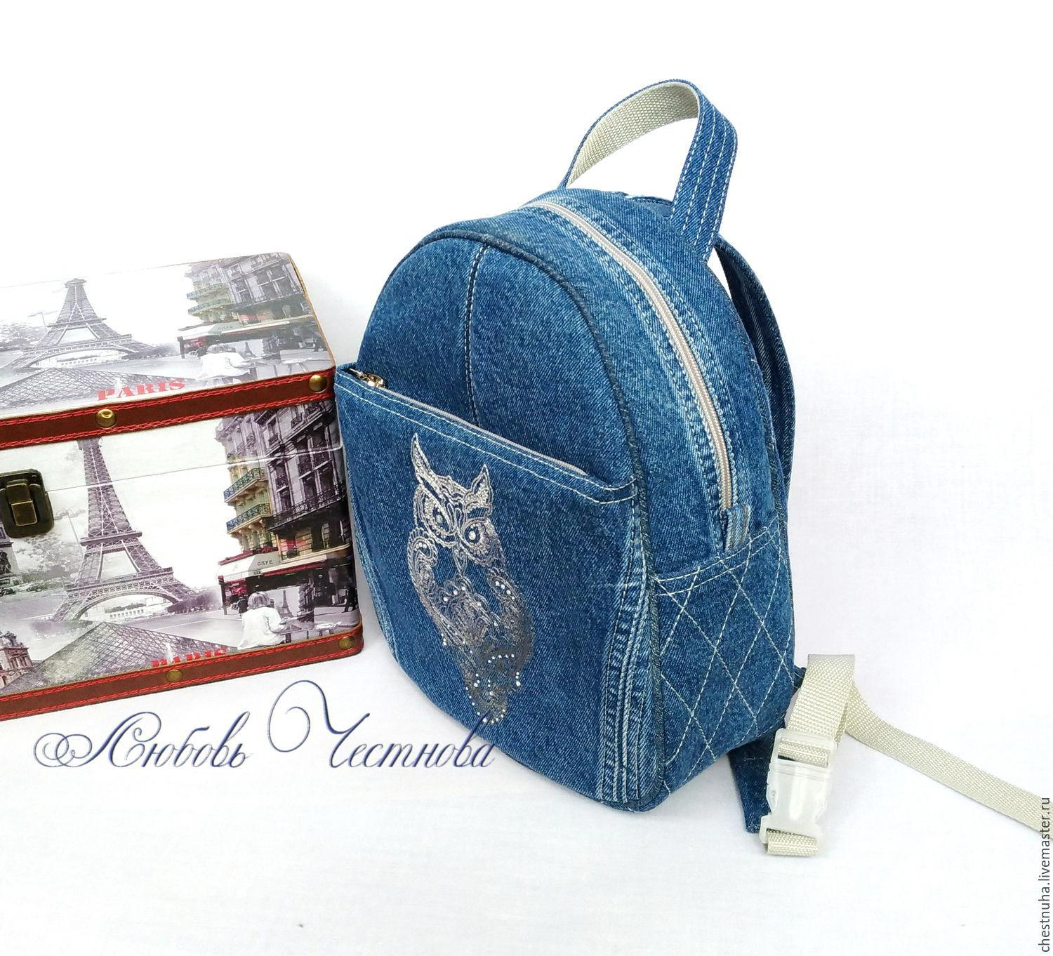 School backpack with blend owl