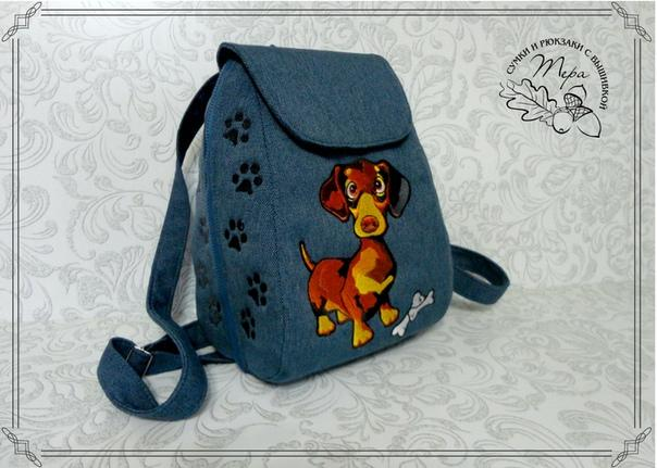 Embroidered backpack with Funny dachshund free design