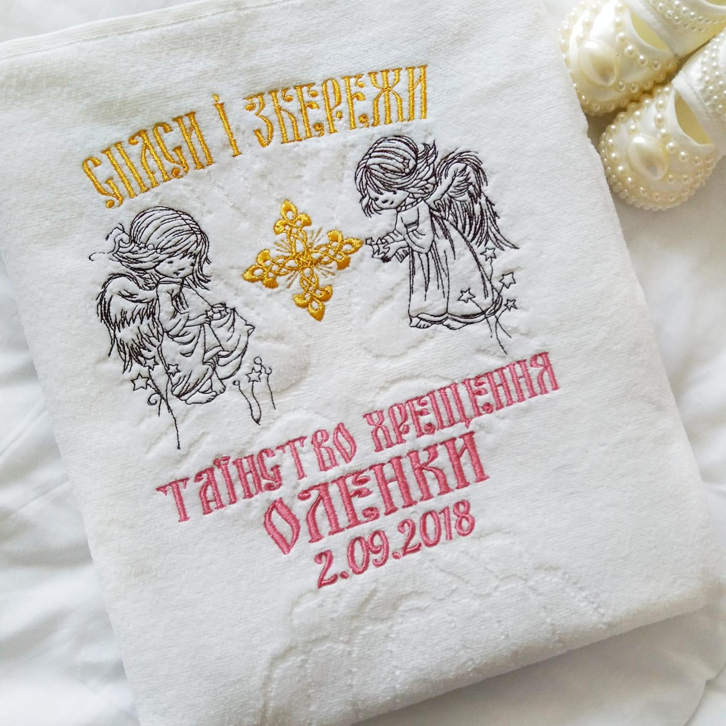 Embroidered towel with star angels design